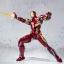 "S.H. Figuarts - Iron Man Mark 46 ""Captain America: Civil War""(Pre-order) thumbnail 4"