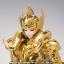 Saint Seiya - Myth Cloth EX Aries Mu Original Color Edition (Tamashii Web Shouten exclusive) thumbnail 3