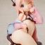 Hatsukoi Ribbon. - Yuu 1/6 Complete Figure(Pre-order) thumbnail 10