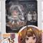 Nendoroid - Kantai Collection -Kan Colle- Kongo Kai-II(In-Stock) thumbnail 1