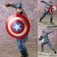 ARTFX+ - Captain America Civil War: Captain America Civil War 1/10 Easy Assembly Kit(Pre-order) thumbnail 1