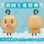 "[Bonus] Bellissimo - TV Anime ""Norn + Nonette"" Kakeru Yuiga Complete Figure(Pre-order) thumbnail 8"