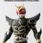 S.H. Figuarts Kamen Rider Kuuga Ultimate Form (Tamashii Web Shouten exclusive) thumbnail 1