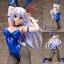 Madan no Ou to Vanadis - Eleonora Viltalia Bunny Ver. 1/4 Complete Figure(Pre-order) thumbnail 1