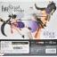 Fate/Grand Order - Rider/Ushiwakamaru (In-stock) thumbnail 2