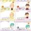 Uta no Prince-sama - Sticky Note Roll: Chibi Chara Ver. Ai, Natsuki, Syo(Pre-order) thumbnail 1