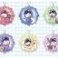 Eformed - Osomatsu-san: PajaChara Acrylic Ballchain 6Pack BOX(Pre-order) thumbnail 1