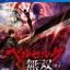 PS4 Berserk Musou Regular Edition(Pre-order) thumbnail 1
