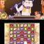 3DS Osomatsu-san Matsumatsuri! First Release Limited Matsumatsuri Set w/6 TsuyaTsuya Can Badges(Pre-order) thumbnail 5