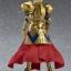 figma - Fate/Grand Order: Archer/Gilgamesh(In-Stock) thumbnail 6