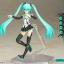 Frame Arms Girl - Frame Music Girl Hatsune Miku Plastic Model(Pre-order) thumbnail 11