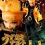 G.E.M. Series - Naruto Shippuden: Uzumaki Naruto Six Paths Sage Mode Complete Figure(Limited) thumbnail 1