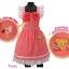 Cardcaptor Sakura - Sakura-chan Costume-like Apron(Pre-order) thumbnail 2