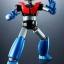 """Super Robot Chogokin - Mazinger Z: Iron Cutter EDITION """"Mazinger Z""""(Pre-order) thumbnail 6"""