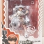 Kantai Collection -Kan Colle- Ooi Kai Ni 1/8 (In-stock) thumbnail 1
