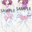 Ao no Kanata no Four Rhythm - Hugging Pillow Cover Deluxe: Rika ver.(Pre-order) thumbnail 1