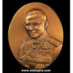 """เหรียญในหลวง """"ใต้ร่มพระบารมี คุ้มเกล้า""""ครบรอบ60ปี โรงพยาบาลภูมิพลอดุลยเดช เนื้อทองแดงซาติน พิมพ์ใหญ่"""