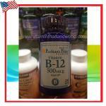 Vitamin B-12 500mg.250 Tablets Puritan's Pride