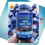 Alpha Lipoic Acid 300mg. 60 softgels