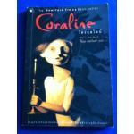 โครอลไลน์ Coraline
