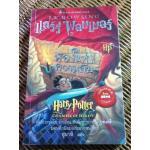 แฮร์รี่ พอตเตอร์ กับ ห้องแห่งความลับ/ เจ.เค. โรว์ลิ่ง/ สุมาลี