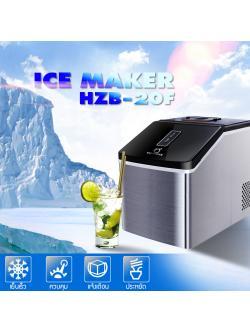 เครื่องทำน้ำแข็ง ขนาดเล็ก รุ่น HZB-20F