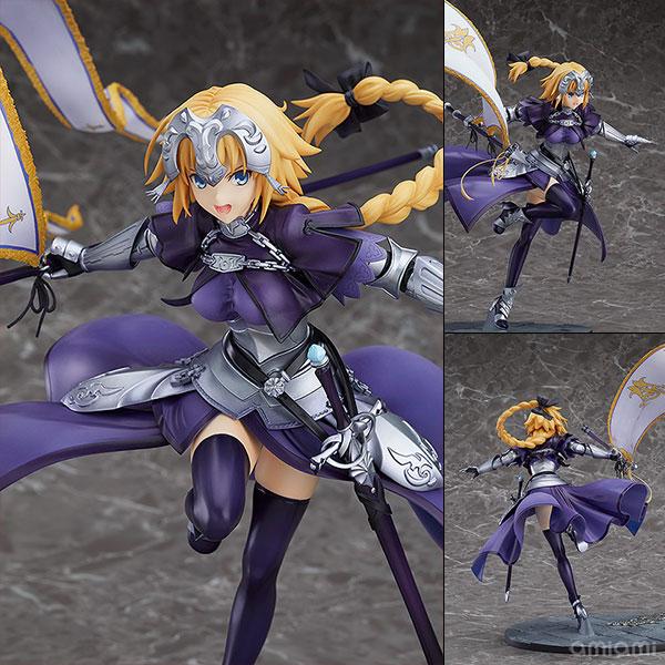 Fate/Grand Order - Ruler/Jeanne d'Arc 1/7 Complete Figure(Pre-order)