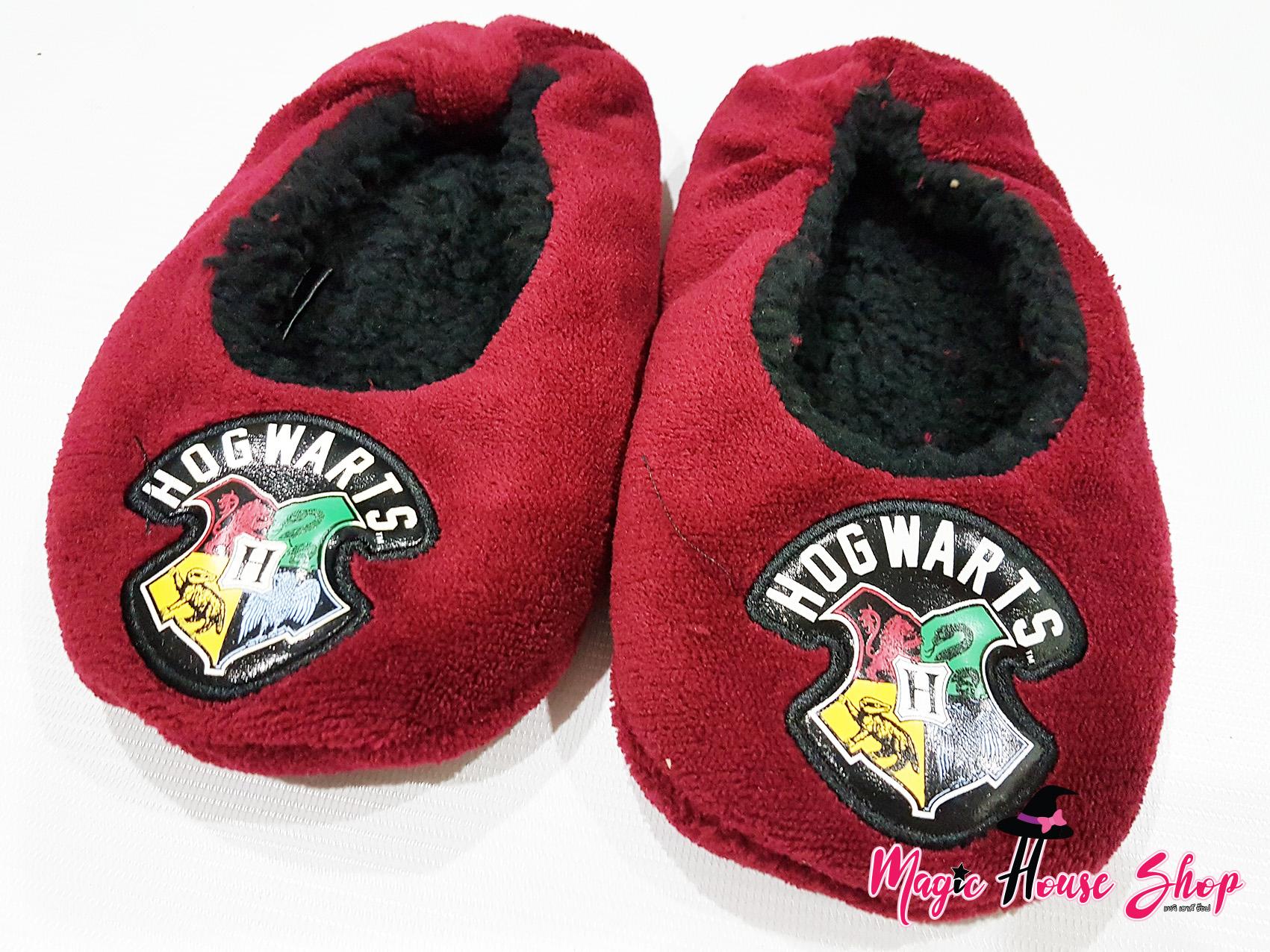 รองเท้าสำหรับใส่ในบ้าน ฮอกวอตส์