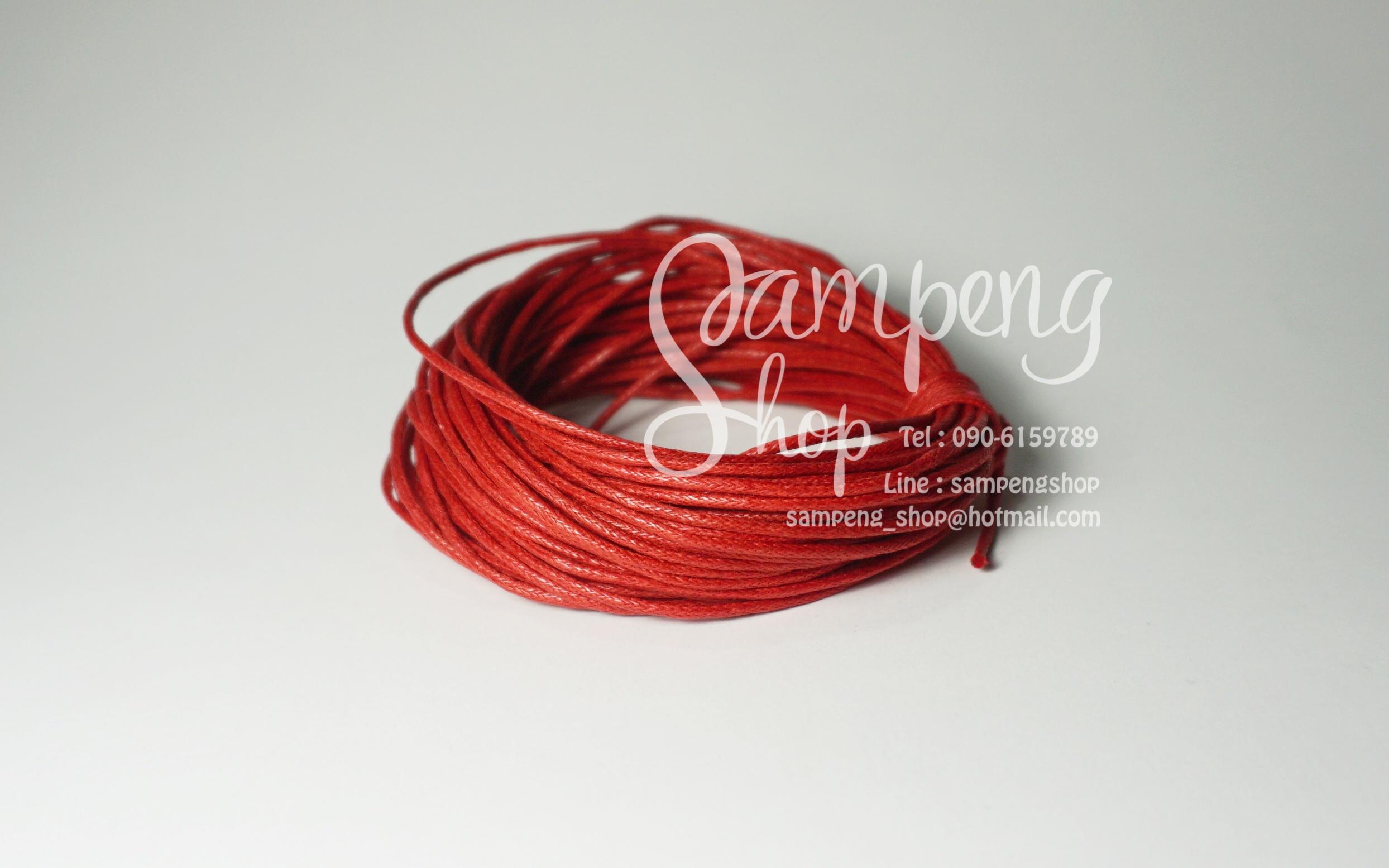 เชือกคอตตอน สีแดง 1.5มิล