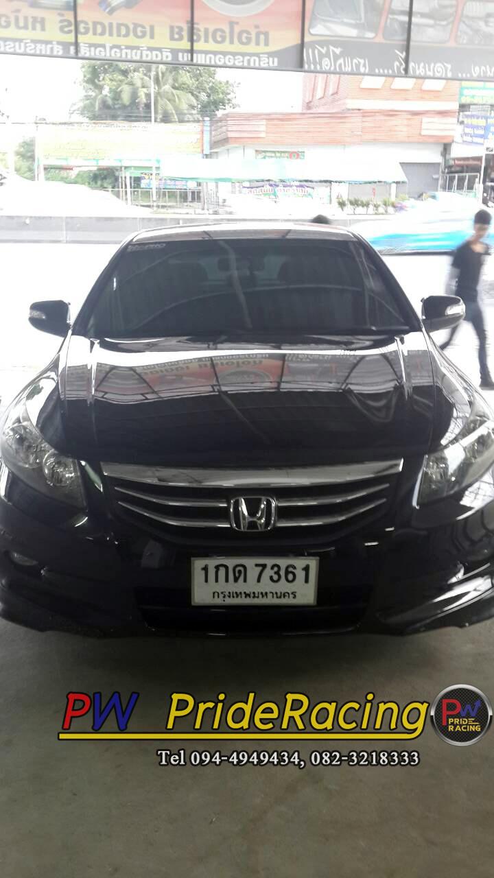 ชุดท่อคู่ Honda Accord G8