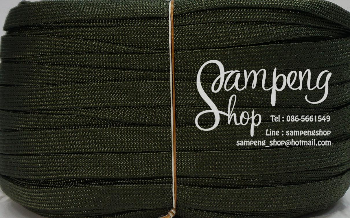 เชือกถักแบนเอนกประสงค์ เส้นเล็ก สีเขียวขี้ม้า (1เมตร)
