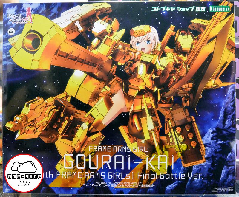 FRAMEARMS GIRL GOURAI-KAI(with FRAMEARMS GIRLs) Final Battle Ver. (In-Stock)