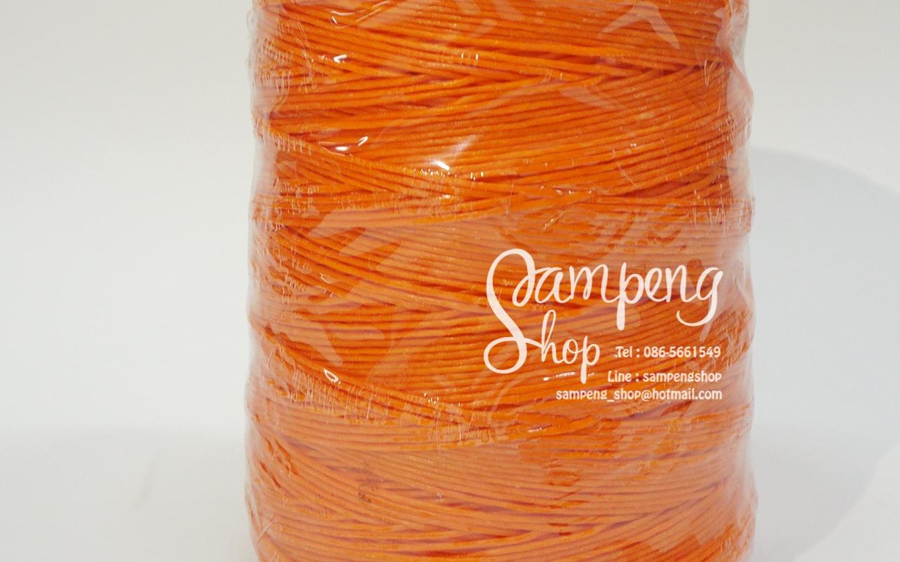 เชือกเทียน สีส้ม