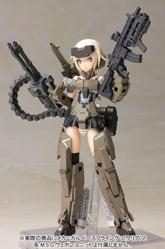 (Pre-order) Frame Arms Girl - Gourai Plastic Model