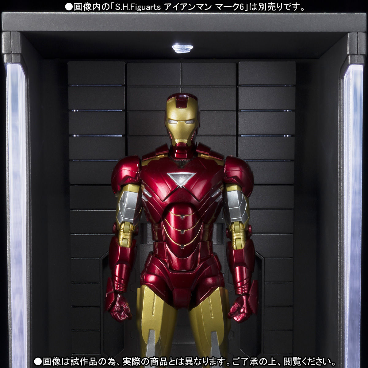 S.H.Figuarts - Hall of Armor(Pre-order)