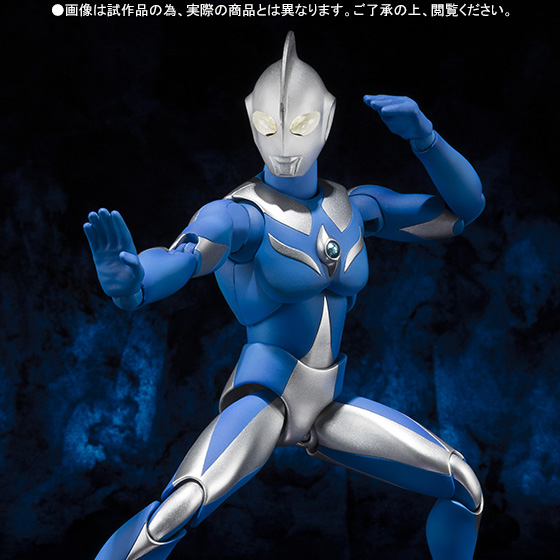 Ultraman Cosmos: The First Contact - Ultraman Cosmos - Ultra-Act - Luna Mode