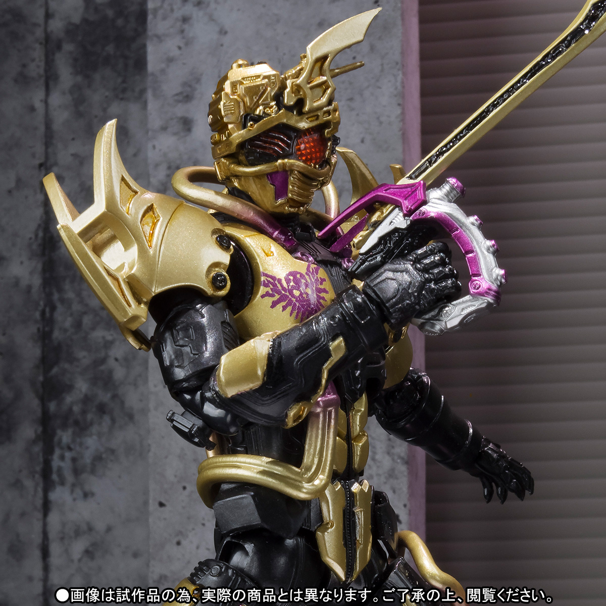 S.H.Figuarts - Chou Mashin Chaser (Limited Pre-order)
