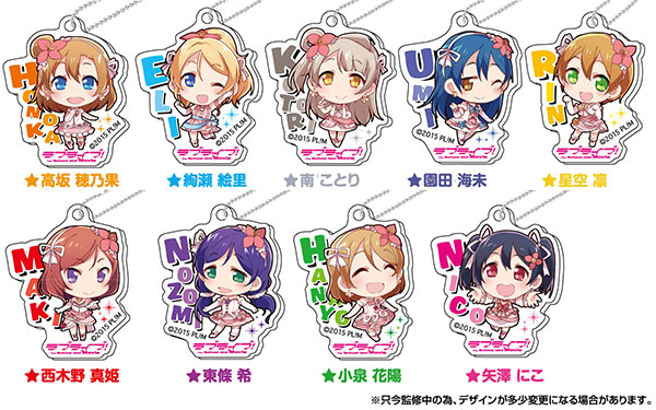 Mini Acrylic Keychain - Love Live! The School Idol Movie 10Pack BOX(Pre-order)