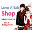 http://loveaffairshop.lnwshop.com/