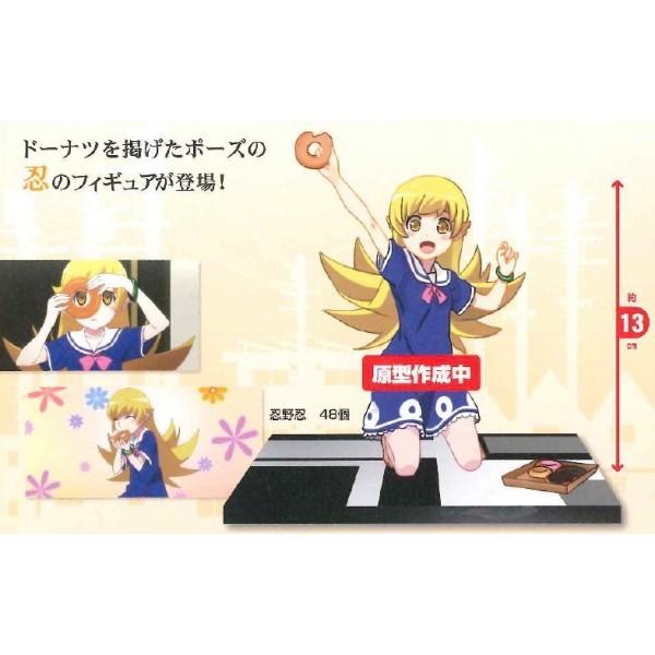 [Prize Figure] Koyomimonogatari - Oshino Shinobu (Pre-order)