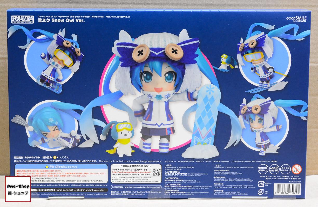 Nendoroid Snow Miku: Snow Owl Ver. (Limited Wonder Festival 2016 [Winter]) (In-stock)