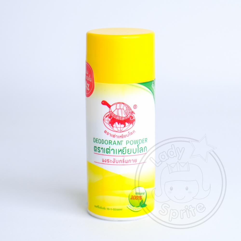 แป้งระงับกลิ่นกาย (JT) ตราเต่าเหยียบโลก 22g