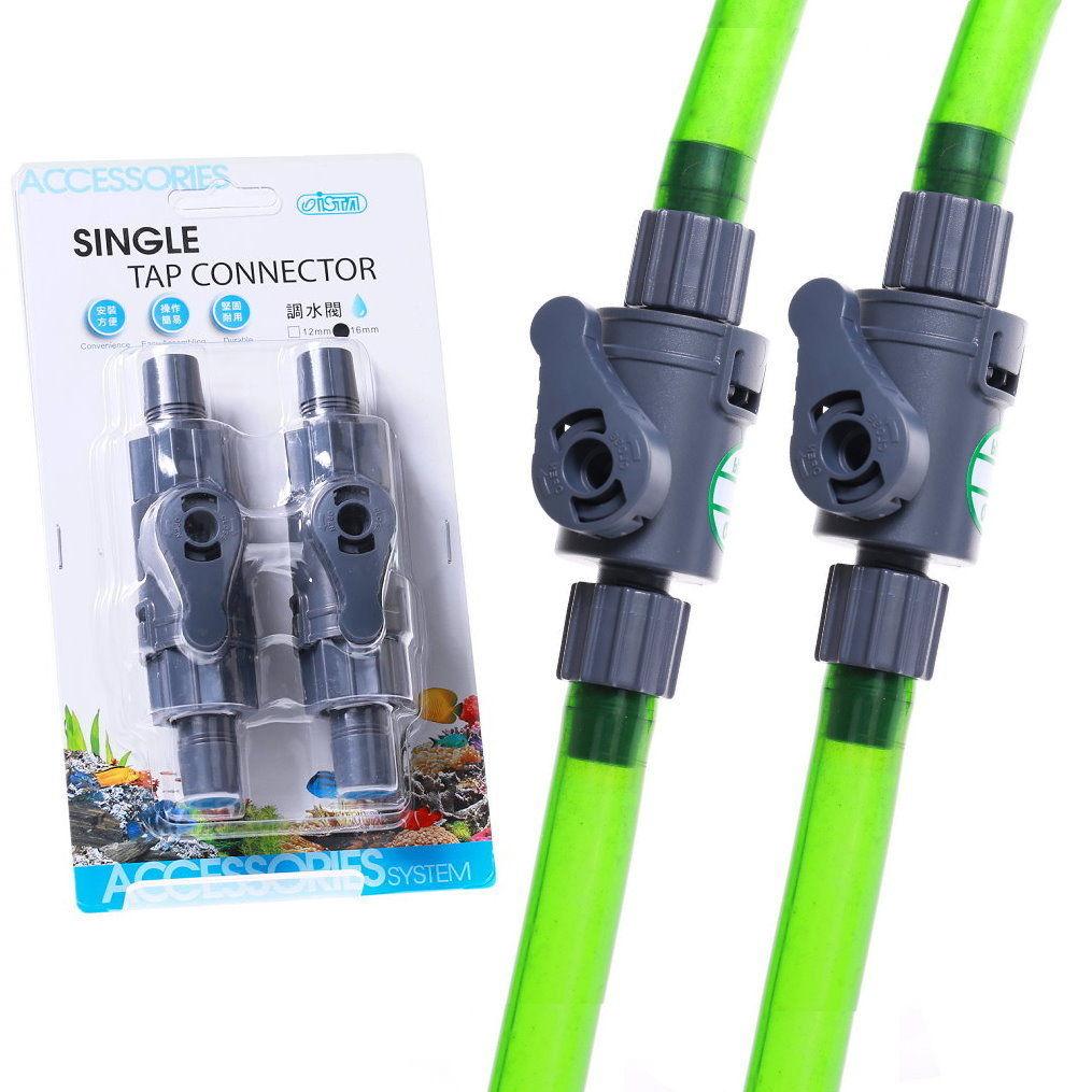 วาวล์น้ำเดี่ยว Tubing single Tap 16mm
