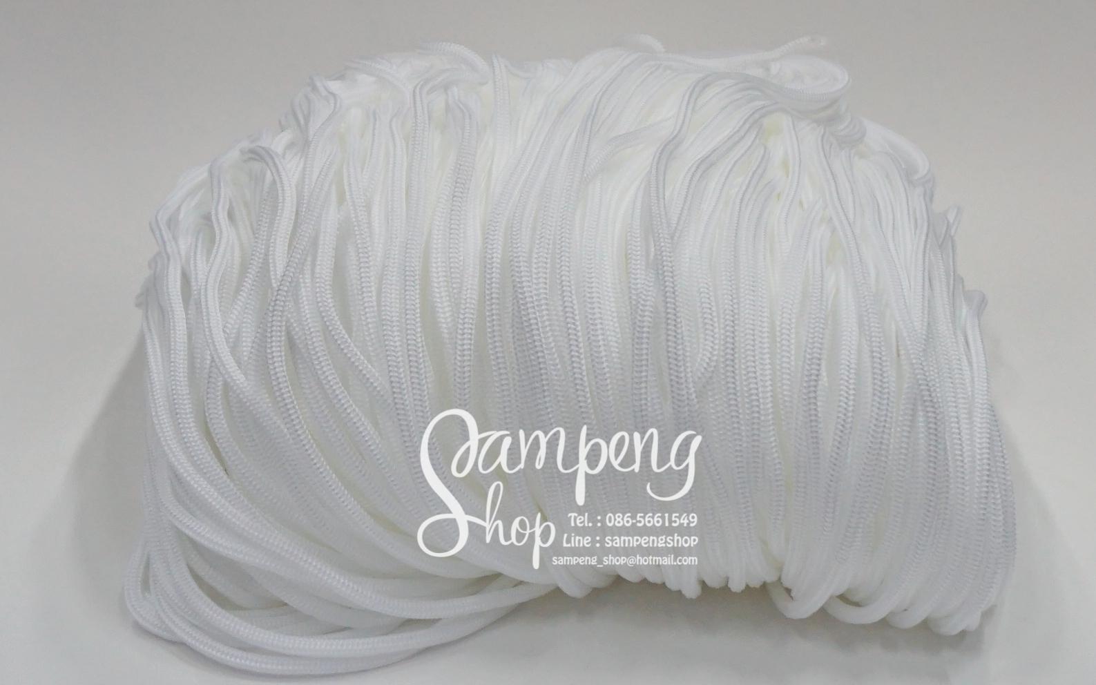 เชือกร่ม P.P. #10 สีขาว (10เมตร)