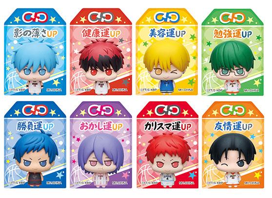 CHARA FORTUNE - Kuroko's Basketball 8Pack BOX(Pre-order)
