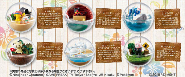 Pokemon Sun & Moon - Terrarium Collection EX -Alola Region- 6Pack BOX (CANDY TOY)(Pre-order)