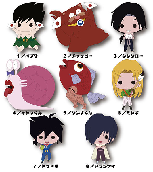 Papuwa - TINY Rubber Strap 8Pack BOX(Pre-order)