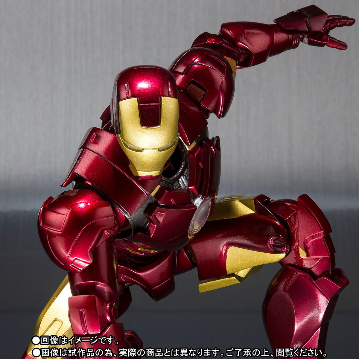 S.H.Figuarts - Iron Man Mark 4 (Limited Pre-order)