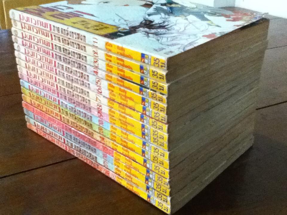มังกรหยก ภาคลูกมังกรหยก เล่ม1-10, 13-18 (การ์ตูน 18 เล่มจบ)