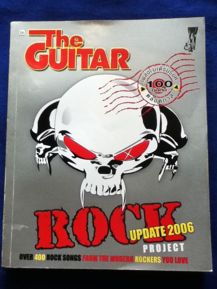 เดอะกีตาร์ ร็อคโปรเจ็กต์ THE GUITAR ROCK PROJECT update 2006